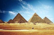 重磅来咯  埃及的神秘,让人无限神往,想要去探寻。    埃及金字塔被誉为当今最高的古代建筑物和世