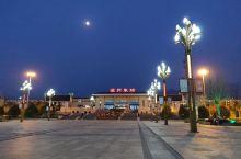 霍州东站夜景