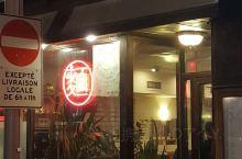 食在这里#  蒙特利尔唐人街  京都饭店 为数不多开的够晚 提供宵夜的地方 我们这种国内1234线大