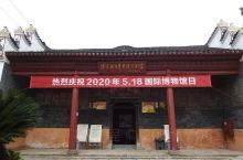 以前知道攸县豆腐干闻名,现在知道县城还出了个谭震林。