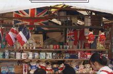 在最文艺的剑桥,逛最接地气的集市Cambridge Market  说到剑桥,人们首先想到的是大名鼎