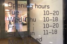 斯德哥尔摩当代艺术馆(免费),进门右转走到头是一个15岁以上才能进的展览(免费)2019年10月13