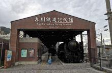 一八九一年,九州铁路的起点诞生于此。来到门司港必要参观九州铁路纪念馆!这里可以了解九州铁路的历史文化