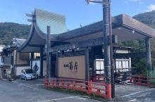 从沼津港到川端康成笔下的伊豆舞女场景地修善寺,路径夏目漱石下榻的菊屋