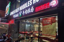 在马卡蒂,看见一个叫潮汕食府的牌子,再一看发现写的都是中国西北牛肉拉面的字样,作为一个兰州人,对牛肉