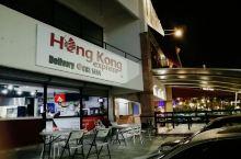 (七)    Hong Kong Express,香港快餐店,离Aloft Cancun不远,在