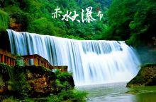 #从上海到遵义# 这次旅行从上海到遵义途径贵州很多地方,贵州是个山清水秀,如诗如画的好地方!不仅风景