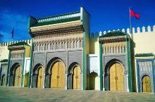 最美皇宫打卡地——菲斯皇宫  &一些信息& 地址:Place des Alaouites, Fès
