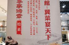 石家庄保定会馆(二):我们点了总督豆腐、李鸿章烩菜、驴肉火烧等。李鸿章烩菜料足够火候,驴肉火烧饼酥肉