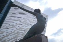 在北爱尔兰首府贝尔法斯特参观泰坦尼克纪念馆
