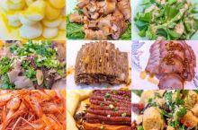 亚欧大酒店吃亚欧伏羊  伏羊美食是 徐州 地区特有的一种饮食文化,具有悠久的历史。伏羊美食节连续几年