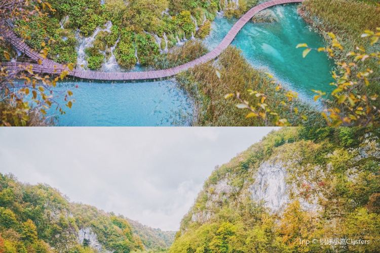 Plitvice Lakes National Park2