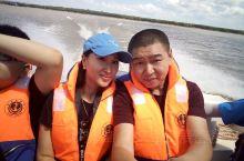 兴凯湖自驾游,看山看水二日游。我们是幸福的一家人一家人。