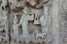 石头的史诗,孟母三迁等故事雕刻了3000多幅作品在现当年人文,依山就势的建造,视野独好,看者豁然开朗