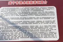 咸宁的131地下工程其实就是建好了一直没有启用的,现在看来很落后了,但是有年代感,爱好军事和历史的可