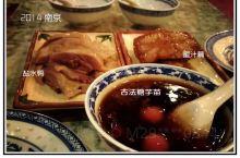 吃在南京^_^