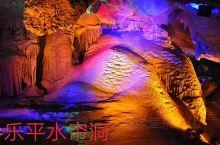 江西·景德镇·乐平·怪石林,此处有多姿多彩的水帘洞,山上也有帐篷节,还有飞流直下三千尺,凝似银河落九