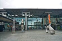 不知不觉,7个多小时也是过得很快,火车已经抵达 奥斯陆 。直接下了火车,也没有检票口查票,真的好方便