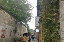 远离喧嚣,拥抱宁静         来宁波不得不提到闻名遐迩的汤团。中午到的南塘老街,光顾有百年历史