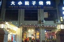 西安,临潼,这个地方这一身要去多次的地方。感受古都文明,享受西北风味美食,特别值得一提骊山,兵马俑,