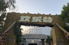 天津欢乐谷,值得来的地方,尽情释放自己吧