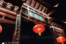 打卡中国科举博物馆 中国科举博物馆位于江苏省南京市秦淮河风景区内,是一座介绍中国一千多年科举考试的博