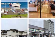 离开利尻岛坐船往礼文岛。礼文岛码头是 香深FT,不大,商店亦不多。在码头取了预订的汽车,便开去位于北
