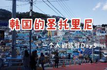 """曾经是韩国最大的贫民区,如今摇身一变成为了""""圣托尼里""""【世界这么大我想去看看系列】辞职后独自穷游Da"""