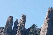三清山风景如画