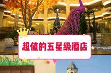 鹤山亲子游|强推这家超值的五星级酒店!  广东鹤山旅游资源丰富,一个适合亲子和周末洗肺游玩的好地方