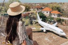 巴厘岛神秘小众打卡点Abandoned Aircraft  最爱巴厘岛去看谜一般的废弃波音737飞机