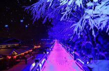 美丽东北,梦幻世界
