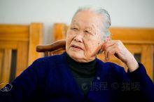 大埔|长寿密诀,心胸开阔,家庭和睦。 世界第八个长寿之乡,广东省大埔县,在三河镇上探访了一位百岁老寿