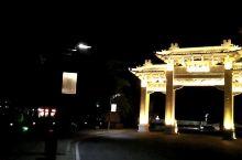 行走在夜中的国恩寺