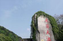武汉木兰天池风景区