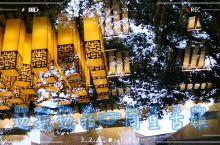 同里古镇  ⑥ 详细地址:同里镇位于江苏省苏州市吴江区同里古镇中川路一号 交通攻略:苏州站乘地铁四号
