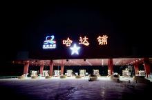 哈达铺收费站的夜景,两种不同颜色的江水,一条是岷江,一条是白龙江,在两河口立交桥下汇聚成一条江。还有