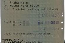 布拉格到KH小镇 库特纳霍拉(Kutna Hora,简称KH小镇),离布拉格约80km,因有人骨教堂
