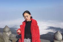 两天终于登上顶峰 衡山旅游意在山而乐在登,登山途中 内心久违的宁静与平和,除去尘世的喧嚣,只有与大自