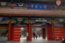 冬日里的咸阳渭滨公园