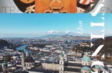 奥地利|萨尔茨堡要塞俯瞰最佳城景与阿尔卑斯山   奥地利|萨尔茨堡要塞 城市标志性建筑   俯瞰萨尔