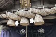 鸟取的白兔神社。鸟取开往吉仓方向开车25分钟。可在旅行案内所租赁2000日币/人三小时的出租车前往。
