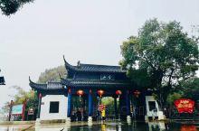 春节自驾游,从杭州西湖经过镇江,专程过来看看水漫金山的地方,顿时想起美丽的白素贞,想起了赵雅芝,很想
