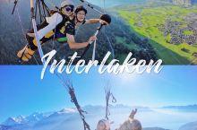 【瑞士】爱的迫降·世界滑翔伞之都🪂滑翔攻略 · 《爱的迫降》大火之后,瑞士好多取景地被种草。孙仙女和