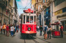 带你去浪漫的土耳其 12游日全攻略  曾经有人问我,去过那么多个国家,你最喜欢的是哪一个?我几乎可以