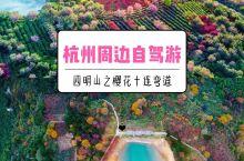 杭州周边自驾游秋名山车神弱爆了,杭州五连发卡弯,有胆来吗