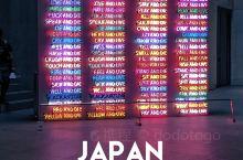 我想睡安藤忠雄的美术馆就在日本直岛Benesse House  . 今天还是在濑户内海 回到最有名气