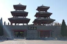 【景点攻略】 详细地址:三门峡  交通攻略:包车  开放时间: 函谷关历史文化旅游区    门票价格
