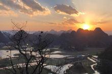 【2019云南自驾游】3月27号~普者黑  这里是普者黑的湿地公园,爬到观音洞的山顶,正好赶上了落日