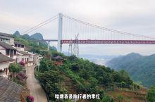 """前段时间被网络上坝陵河大桥的美景吸引,这里有着蛮寨村公认最美的观景地方。匠庐坐拥""""国内第一、世界第六"""